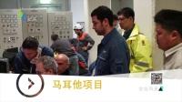 上海电视台纪实频道《企业风采》栏目—上海上电电力工程有限公司
