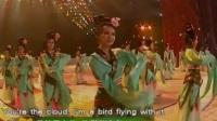 古典舞《踏歌》北京舞蹈学院