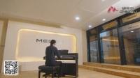 MEDELI 美得理 DP166电钢琴 演示视频