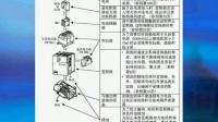 三菱变频器教学:2、变频器的安装和接线