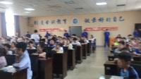永康先锋救援队走进浙江省永康市人民小学防溺水安全教育