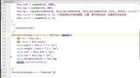 JavaScript案例精讲之 躁动的小球【育知同创】