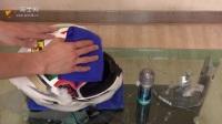 「骑士学堂」如何清洗与保养一个头盔?