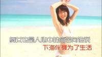 韩宝仪演唱华语金曲《舞女泪》