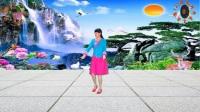 阳光美梅广场舞-原创【梦里水乡】正背面附动作分解-制作:永不疲倦