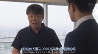 【卖房子的女人SP】北川景子和矢野浩二对飙中文完整版