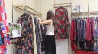 新款棉麻视频,休闲女装,品牌折扣女装尾货批发