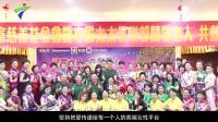 """香港逸富慈善基金会联合中国太太俱乐部""""关爱老人  共献爱心""""活动"""