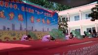 倾国倾城舞蹈现场版  包公庙大王集金豆豆幼儿园六一儿童节汇演