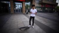 8KS滑板店长板教学第七部 dancing平花 bigspin教学