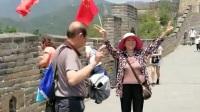 北京旅游录像