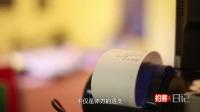 拍客日记的自频道-优酷视频 [北京]北大硕士卖米粉日进万元 现实版合伙人zn0