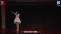 2016-05-07 BEJ48刘胜男《恋爱捉迷藏》CUT