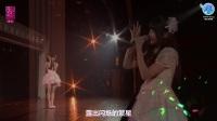 2016-08-05 BEJ48刘胜男《恋爱捉迷藏》CUT