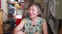 拍客日记视频 [安徽]七旬母亲中秋盼儿回家 打工替子还债75万su0