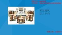 购房户型选择知识(三)边套和中间套如何选择