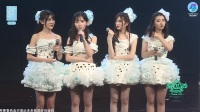 2017-04-14 SNH48 TeamXII公演MC剪辑