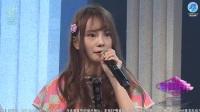 2017-04-16 SNH48 TeamNII公演MC剪辑