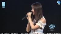 2017-04-16 SNH48 TeamSII公演MC剪辑