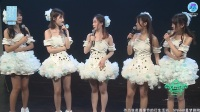 2017-04-19 SNH48 TeamXII公演MC剪辑