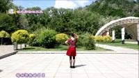 腊月广场舞 - 水兵舞《锡林郭勒的星星》正 背面附教学