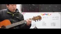 战老师吉他入门教学基础教程第一课