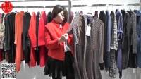 【弗汀妮】17秋汉派大码品牌折扣女装走份连衣裙汇聚名品-北京惠品