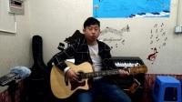 战老师吉他入门教学基础教程第三课
