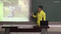 人教版八年级体育《足球运球—脚内侧、脚背外侧运球》说课视频,北京市首届中小学青年教师教学说课大赛