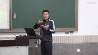 人教版八年级体育《足球—脚背外侧运球与脚内侧运球相结合的技术》说课视频,北京市首届中小学青年教师教学说课大赛