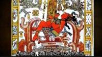 深空第01集原画大字幕:古空间计划