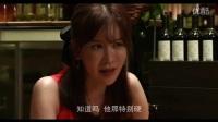 韩国《有夫之妇》撩妹小鲜肉_高清