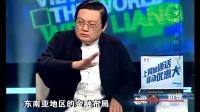 60多岁老人, 带着千亿美元做空他国, 引爆亚洲金融危机