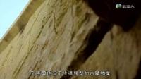 TVB旅游节目 退休地圖 EP01