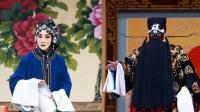 京剧 秦香莲 徐露、刘玉麟、哈元章、陈元正、王鸣咏【台北实况】