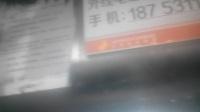 山东省中医院东院区永大医用垫踢