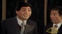 姜昆相声大全《看电影》