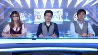 5.29 西安交通大学 vs 上海交通大学 胜者组决赛 2017风暴英雄高校星联赛春季赛 上