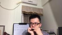 【龙登杰口琴教学】音阶怎么练(一)三度模进