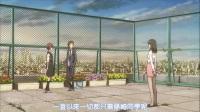 神的记事本-01【动漫国字幕组】