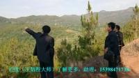 王炳程大师实地教学杨公风水视频,如何分金立向观水口明堂坐向吞吐沉浮现场神断(1)