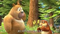 熊出没之熊熊乐园 第45集 爱迟到的熊二