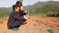 王炳程大师实地教学杨公风水视频,如何分金立向观水口明堂坐向吞吐沉浮现场神断(2)