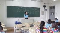 2017嘉兴学院人力资源管理032班同学会