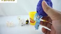 惊喜儿童玩具第226集 碰碰狐儿童汽车儿歌儿童玩具