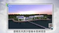 上海电视台纪实频道《企业风采》栏目—上海机械设备成套(集团)有限公司