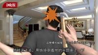 【3D动画】中国亿万富豪加拿大遭碎尸 嗜血法医剧情真实上演