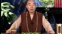 净空法师:如何挽救社会风气系列-佛教是什麼03