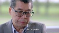 联发科技20周年宣传片