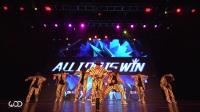 W🌍D2017青少年组总决赛- 新疆闪电舞团